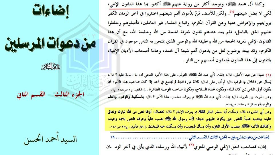 Photo of قانون معرفة الحجة و التكلم بكل لسان