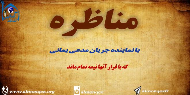 www.almonqez.org