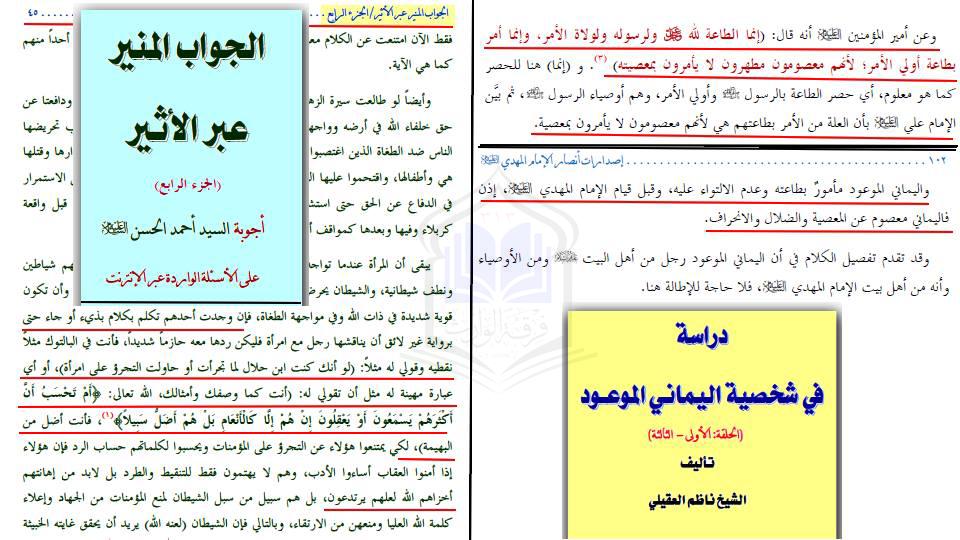 Photo of ناظم العقيلي ينفي ادعاء عصمة احمد اسماعيل