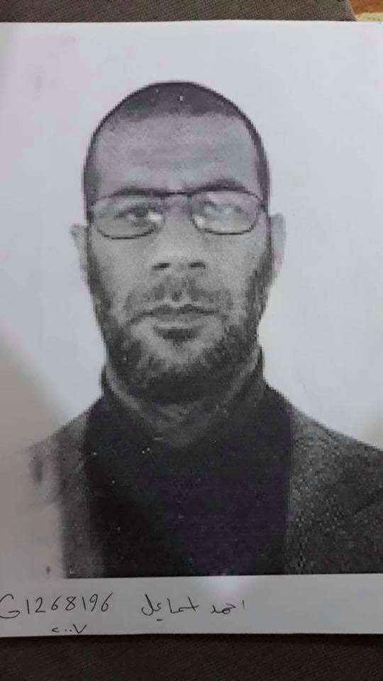 Photo of تبیین نص روایة الوصیة