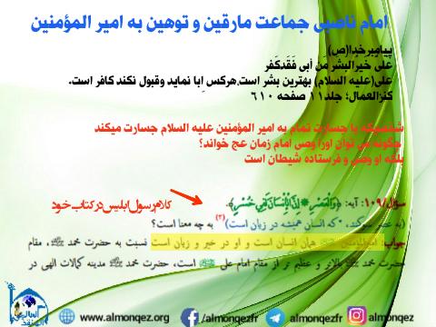 Photo of مرز ایمان و نفاق